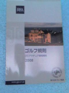 Rulebook2